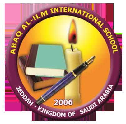 Abaq Al-ilm Logo